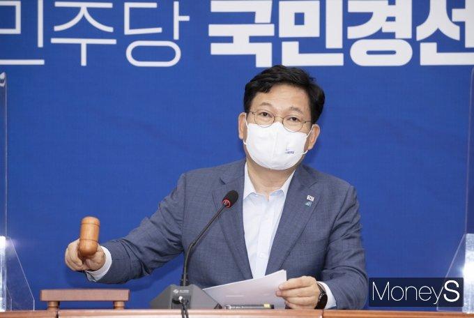 [머니S포토] 탕탕탕! 與 최고위 주재하는 송영길 대표