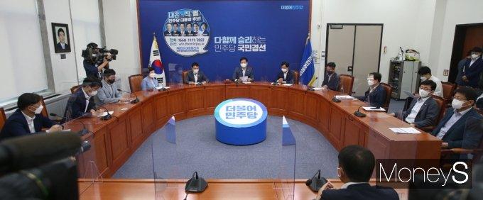 [머니S포토] 송영길 대표 주재 민주당 최고위