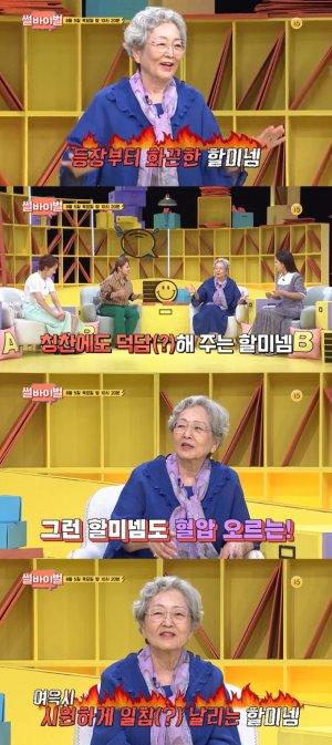 """""""90세 이혼하고 싶다"""" 김영옥이 폭탄발언을?"""