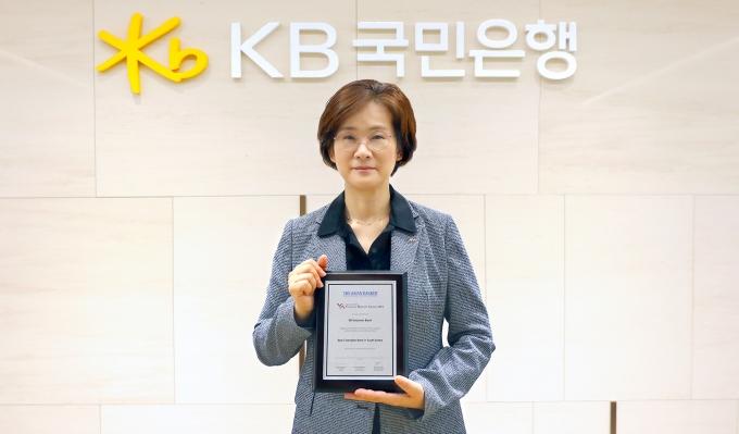 아시안뱅커가 주관한 '아시안 뱅커 파이낸셜 마켓 어워즈'(The Asian Banker Financial Market Awards 2021)에서 KB국민은행이 '한국 최우수 수탁은행'에 7년 연속으로 선정됐다. 김종란 KB국민은행 금융투자상품본부 상무가 상패를 들고 기념사진을 촬영하고 있다./사진=KB국민은행