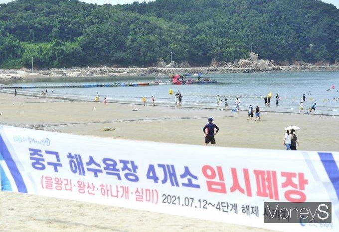 [머니S포토] '인천 해수욕장 임시 폐장'