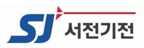 """[특징주] 서전기전, 최재형 대선 출마 공식화… """"탈원전 전면 재검토"""" 발언에 강세"""