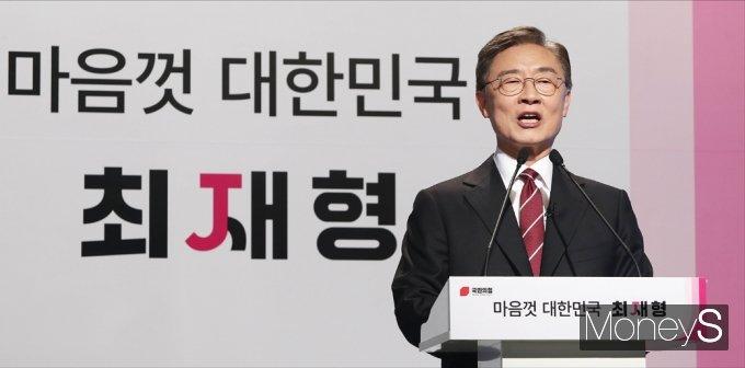 [머니S포토] 마음껏 대한민국, 野 잠룡 '최재형'