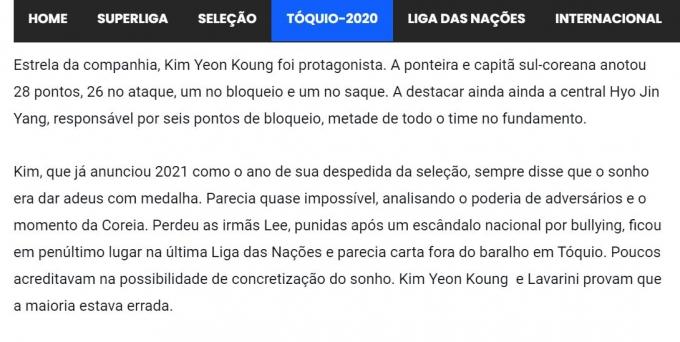 4일 브라질 매체 '웹 볼레이'가 김연경과 양효진을 집중 조명했다. /사진=브라질 매체 웹 볼레이 홈페이지