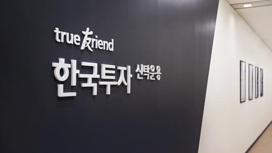 """""""핫한 ETF 올라타볼까""""… 한투운용, 美 스팩상품 첫선"""
