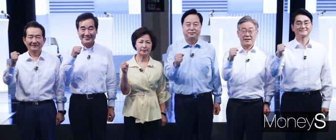 [머니S포토] 민주당 '정치개혁' 주제 대선경선 2차 TV토론