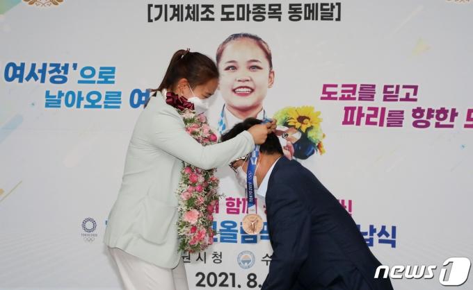 [사진] 여서정, 도쿄올림픽 동메달 봉납식