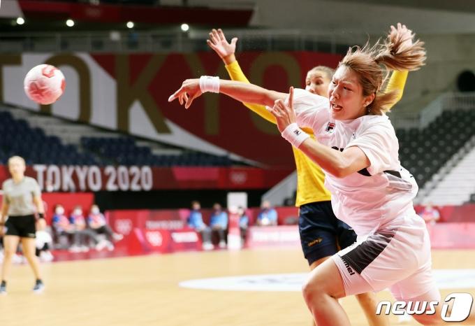 [사진] 핸드볼 김진이 '최선을 다한다'