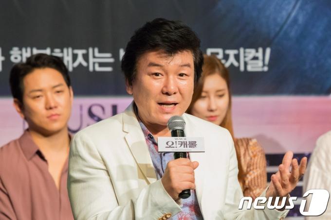 방송인 주병진/ 뉴스1DB © News1