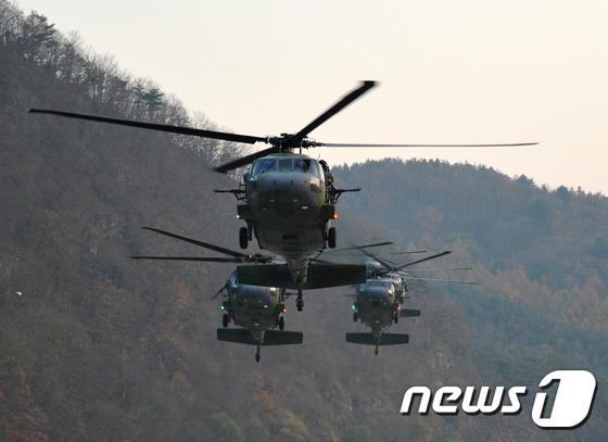 UH-60 '블랙호크' 헬기. 2016.11.8/뉴스1 © News1 박태순 기자