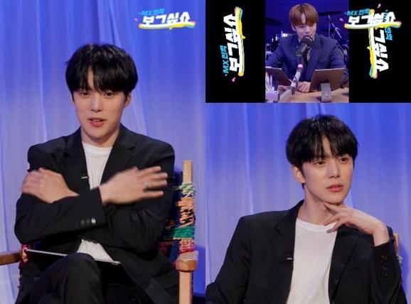 네이버 NOW '보그싶쇼' 방송 화면 캡처 © 뉴스1