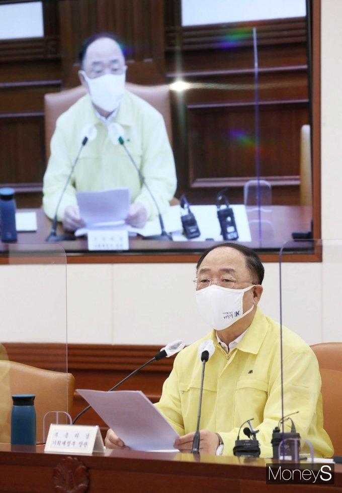 """[머니S포토] 정부 """"희소금속 100대 핵심기업 선정해 금융·세제지원"""""""