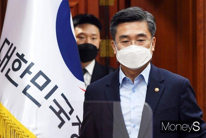 [머니S포토] 서욱 국방 장관, 국정현안점검조정회의 참석
