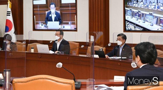 [머니S포토] 김부겸 국무총리 주재 '국정현안점검조정회의'