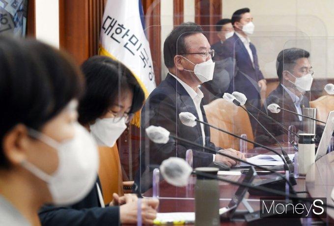 [머니S포토] 김부겸 총리, 국정현안점검조정회의