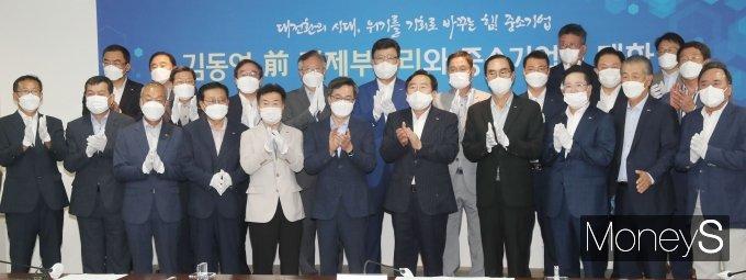 [머니S포토] 중소기업인들과 만난 김동연 전 부총리