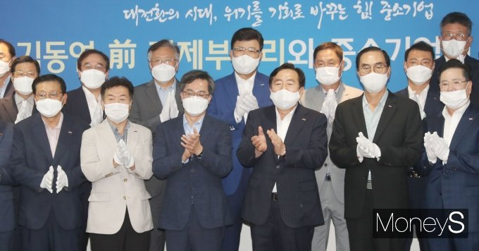[머니S포토] 중소기업중앙회 찾은 김동연 전 경제부총리