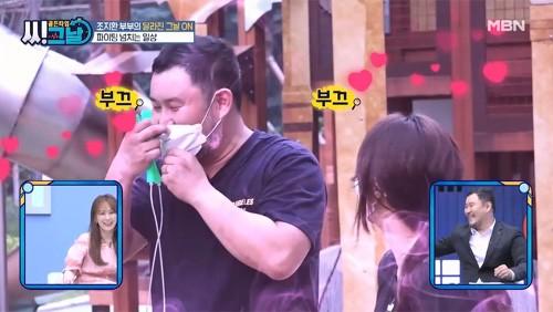 배우 조지환이 아내인 간호사 박혜민과의 금슬을 과시했다. /사진=MBN 씨그날 방송캡처
