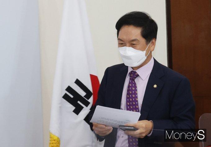 [머니S포토] 취임 100일 맞은 김기현 국민의힘 원내대표