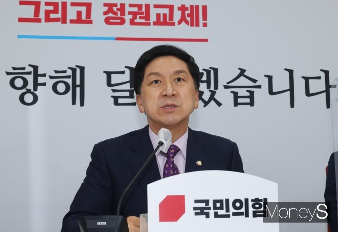 """[머니S포토] 김기현 원내대표 """"이제 정권교체다"""""""