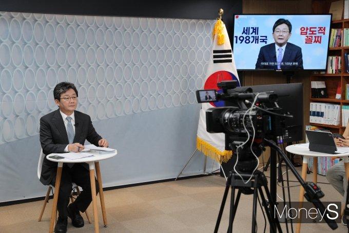 [머니S포토] 유승민 대선 예비후보, 저출산 대책 공약 발표