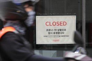 '코로나 피해' 백화점·대형마트 입점업체, 임대료 감액 요구 길 열렸다