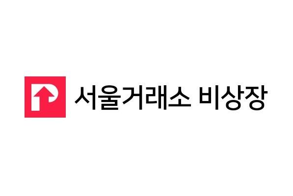 비상장주식 거래 플랫폼 '서울거래소 비상장'을 운영하는 피에스엑스가 온투업계와 손잡고 비상장주식 대출 연계 서비스를 제공했다고 5일 밝혔다./사진=서울거래소