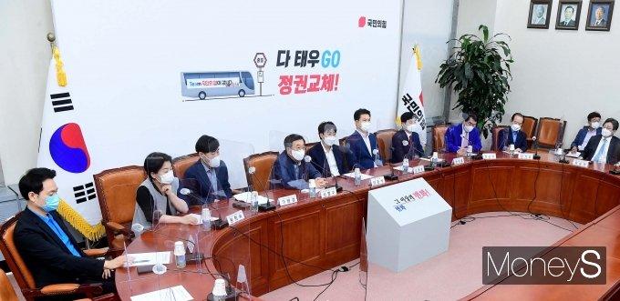 [머니S포토] 윤석열·최재형·홍준표 빠진 국민의힘 대선 경선 예비후보 전체회의