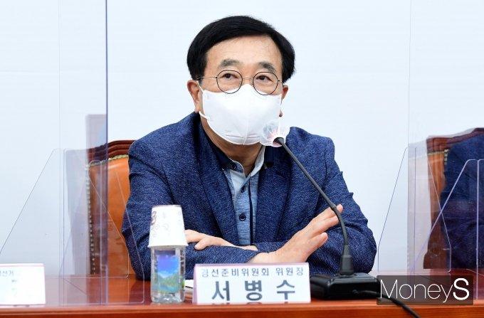 [머니S포토] 대선 경선 예비후보 전체회의, 발언하는 서병수 경선준비위원장