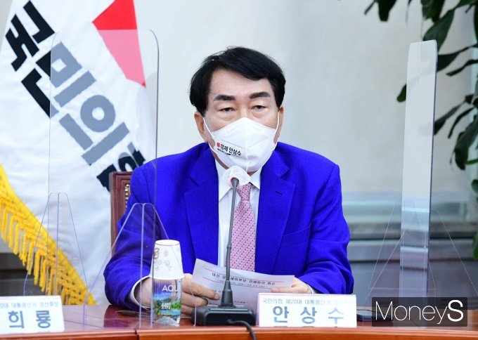 [머니S포토] 국민의힘 대선 경선 예비후보 전체회의 참석한 안상수