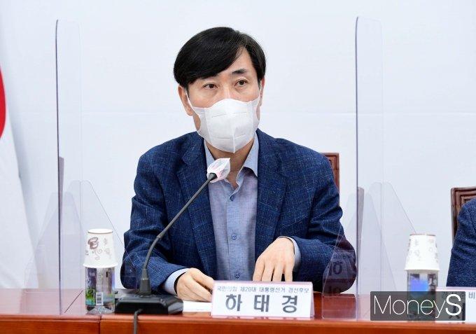 [머니S포토] 대선 경선 예비후보 전체회의서 발언하는 하태경