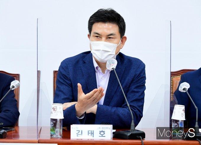 [머니S포토] 발언하는 김태호 대선 경선 예비후보