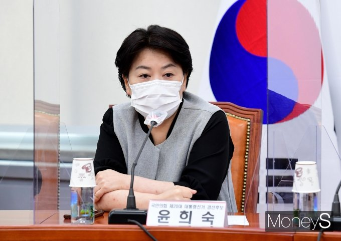 [머니S포토] 전체회의 참석한 윤희숙 대선 경선 예비후보