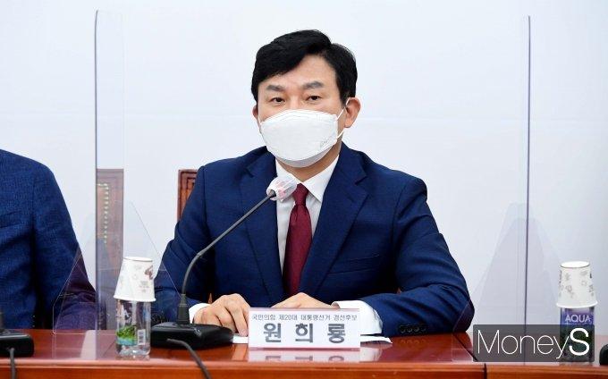 [머니S포토] 대통령선거 경선 예비후보 전체회의, 발언하는 원희룡