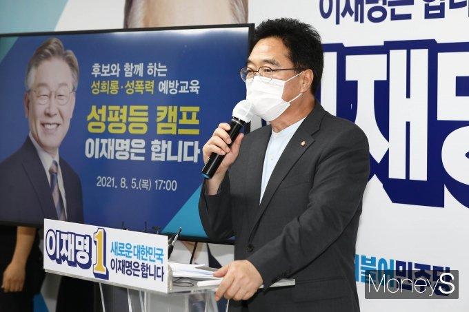 [머니S포토] 인사말 하는 우원식 선대위원장