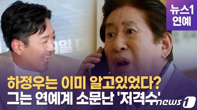 배우 김용건(75)이 교제하던 39세 연하의 여성 A씨로부터 낙태를 강요한 혐의로 고소당했다.© 뉴스1