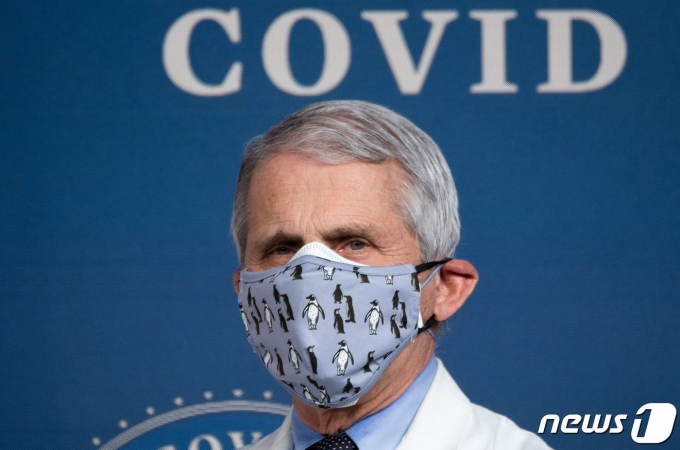 앤서니 파우치 미 국립알레르기전염병연구소장. © AFP=뉴스1 자료 사진