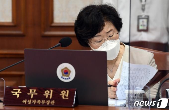 정영애 여성가족부 장관 2021.7.13/뉴스1 © News1 박정호 기자