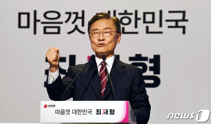 국민의힘 대선 예비후보인 최재형 전 감사원장. 2021.8.4/뉴스1 © News1 국회사진취재단