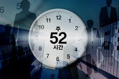 중소기업의 31.5%는 주52시간 제도에 부정적인 것으로 나타났다. / 사진=뉴시스
