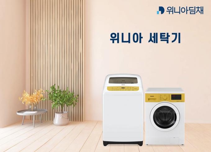 위니아 크린 전자동 세탁기 15kg, 위니아 공기방울 드럼 세탁기 9kg. /사진=위니아딤채