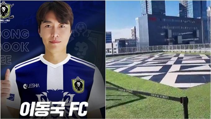 전 축구선수 이동국이 축구 교실을 오픈한다. /사진=이수진 인스타그램