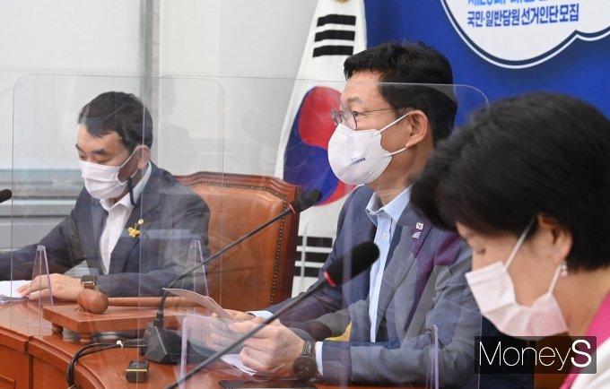 [머니S포토] 최고위원회의에서 발언하는 송영길 대표