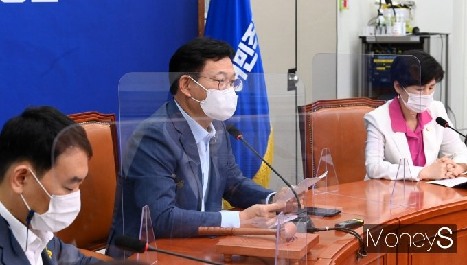 [머니S포토] 더불어민주당 최고위원회의, 발언하는 송영길