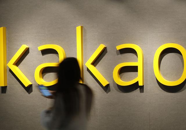 비즈보드와 카카오톡 채널의 성장으로 카카오의 광고형 매출이 사상 최대치를 기록했다. /사진제공=카카오