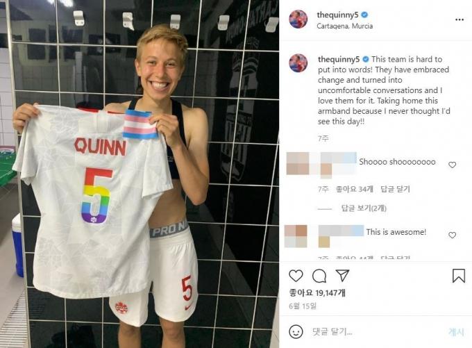 2020도쿄올림픽 캐나다 여자축구 대표 리베카 퀸이 공개적 성전환 선수 중 처음으로 메달리스트가 됐다. 사진은 퀸이 지난 6일 인스타그램을 통해 올린 게시물. /사진= 인스타그램