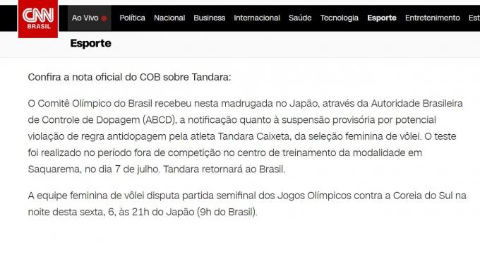 사진=CNN 브라질 홈페이지