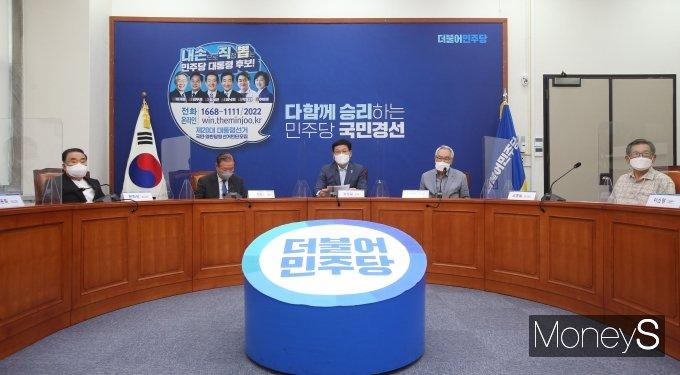 [머니S포토] 상임고문단 만난 송영길 민주당 대표