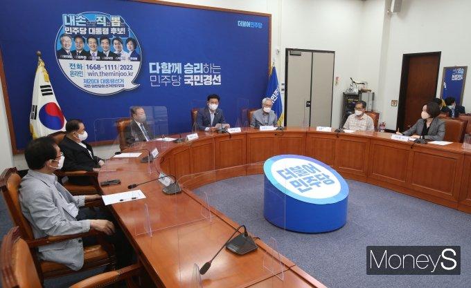 [머니S포토] 송영길 대표, 상임고문단 회의 주재