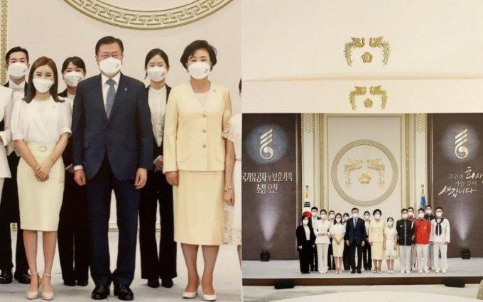가수 송가인이 문재인 대통령, 김정숙 여사와 함께한 사진을 공개했다. /사진=송가인 인스타그램
